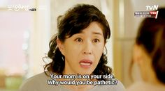Another Oh Hae Young-- love this line :) Korean Shows, Young Love, Two Men, Another Man, Korean Dramas, Attractive Men, Love Story, Kdrama, Handsome