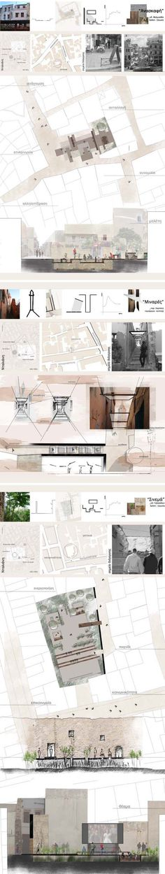 Reaching the wanderer's disposition into the Old Town of Chania. Presentation Format, Presentation Pictures, Interior Architecture, Architecture Diagrams, Architecture Plan, City Information, Site Plans, Design Projects, Most Beautiful Pictures