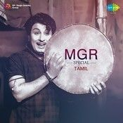 Download Latest MP3 Songs Online: Play Old & New MP3 Music Online Free on Gaana.com Old Song Download, Audio Songs Free Download, Mp3 Music Downloads, All Time Hit Songs, All Songs, Movie Songs, Film Song, Mp3 Song, Tamil Video Songs