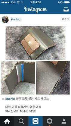 코인 포켓 있는 카드 케이스  #leather #leatherwork #leathercraft #leathergoods #cardcase #cardwallet #handmade #handwork #handcraft #가죽공예 #주문제작 #일일체험 #방문체험 #카드지갑 #카드케이스 #leatherstar #2hchic