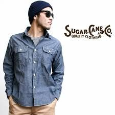 Image result for sugar cane japan