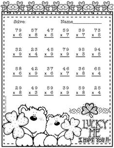 Double Digit Multiplication With Regrouping, Two Digit Multiplication 2nd Grade Math Worksheets, School Worksheets, 3rd Grade Math, Math Resources, Math Activities, Two Digit Multiplication, Multiplication Problems, Math Exercises, Math Sheets