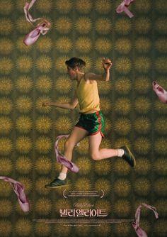 빌리 엘리어트 Billy Elliot / 영국 U.K. / 2000 / 스티븐 달드리 / 2017.1.5 재개봉 design : PROPAGANDA 박동우 Park dong woo p.r, marketing & client : 그린나래미디어(주) GreenNarae Media print : (주)대경토탈
