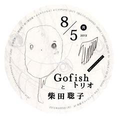Gofish. Cd Cover, Album Covers, Music Artwork, Vinyl Labels, Printed Matter, Album Design, Japanese Design, Pink Eyes, I Don T Know
