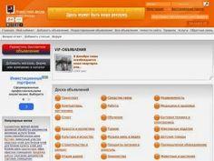 Дать объявление бесплатно 582 add html потерялись прова куда обратится чтобы подать объявление