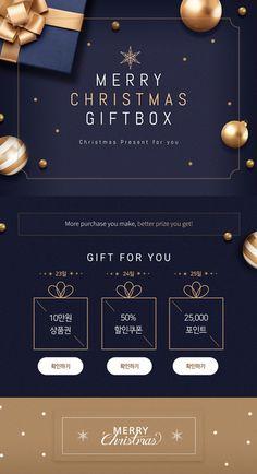 웹·모바일 - 클립아트코리아 :: 통로이미지(주) Web Design, Email Design, Page Design, Layout Design, Banner Design Inspiration, Packaging Design Inspiration, Event Poster Design, Event Design, Christmas Party Menu