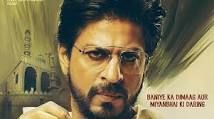 Udi Udi Jaye Mp3 Songs - Raees.mp3 - Raees 2017 download link available. download th song Udi Udi Jaye from the Hindi film Raees and share.