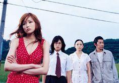 FUNUKE SHOW SOME LOVE, YOU LOSERS! (Funuke domo, kanashimi no ai wo misero) - YOSHIDA Daihachi (2007). Dutch première during CAMERA JAPAN 2008.
