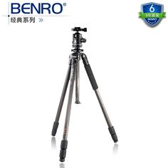 402.90$  Watch here - http://alib0d.worldwells.pw/go.php?t=32456424944 - DHL   new GOPRO Benro  c2570tb2 classic series carbon fiber tripod stable slr tripod set wholesale