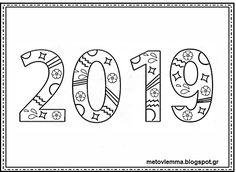 Με το βλέμμα στο νηπιαγωγείο και όχι μόνο....: 2018-2019 χρωματισμός-παζλ Christmas Colors, All Things Christmas, Christmas Crafts, Adult Coloring, Coloring Books, New Year Coloring Pages, New Years Activities, New Year's Crafts, Classroom Crafts