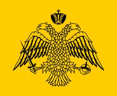 Within Orthodox circles in the West, there seems to be a long lost understanding of what had constituted Rome, Constantinople, and the Roman Empire as a whole during the majority of the first millennium. A Thousand Years, Hellenic Army, Greek Memes, Greek Flag, Double Headed Eagle, Byzantine Art, European History, Greek History, Early Middle Ages