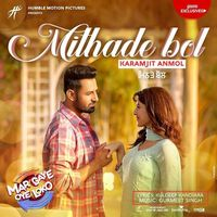 Pin By Kumarrupesh On Mp3 Song Mp3 Song Songs Mp3 Song Download