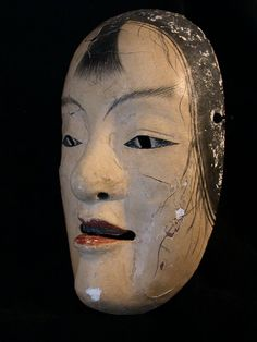 Noh Mask, Japan