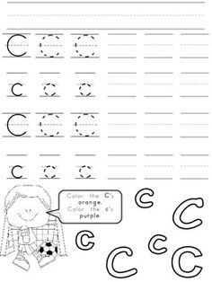 theme sports on pinterest sports handwriting practice and letter recognition. Black Bedroom Furniture Sets. Home Design Ideas