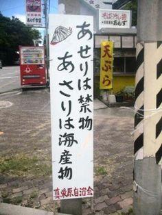 メディアツイート: お腹の贅肉が取れるほど笑えるbot(@LomiLomi0927)さん | Twitter