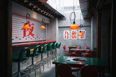 Bar Interior Design, Interior Concept, Interior Photo, Cafe Interior, Interior Decorating, Chinese Restaurant, Restaurant Design, Resturant Interior, Chicken Store