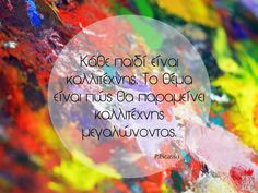#creativity #kidslife_quotes #imagination #psygrams