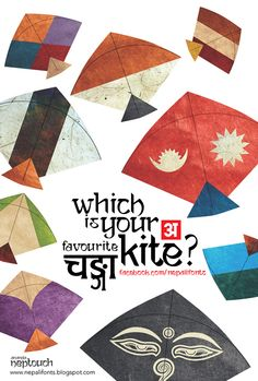 Which is your favourite kite ? #changa #patang #bhootmali