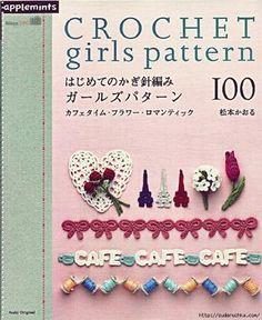 Asahi original crochet girls pattern
