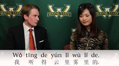 """What does it mean to be """"inside cloud inside fog"""" in Chinese?"""