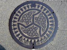 https://flic.kr/p/pCec1n | Aioi Tokushima, manhole cover (徳島県相生町のマンホール)