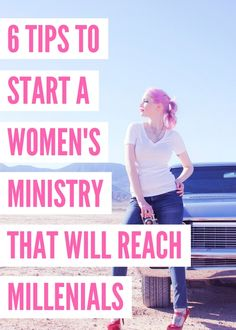Gather my 6 tips to start a women's ministry that will reach millennial women with the love and grace of Jesus. These tips are helpful for established christian churches or those wishing to start a women's ministry or small group Bible study.
