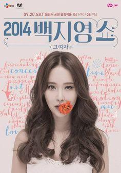 Baek Ji Young Announces 2014 Baek Ji Young Show - That Woman Concert Baek Ji Young, Beautiful People, Anniversary, Singer, Concert, Celebrities, Beauty, Korean Music, Addiction