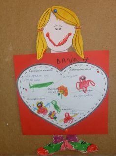 All about me craft All About Me Crafts, Crafts For Kids, Body Preschool, Grade 1, Back To School, Blog, School Ideas, September, Greek