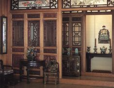 Traditional Chinese Interiors | Chinese Interior, Traditional. (12-1/4 x 21-3/4 x 13 inches.)