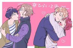 Video Game Anime, Short Comics, Bishounen, Darling In The Franxx, Ensemble Stars, Shounen Ai, Memes, Mystic Messenger, Japan Fashion