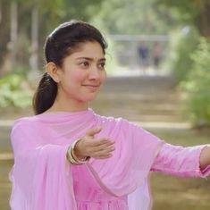 Beautiful Blonde Girl, Beautiful Girl Image, South Actress, South Indian Actress, Sai Pallavi Hd Images, Indian Heroine, Saree Photoshoot, Cute Girl Face, Stylish Girl Pic