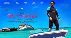 Anarkali First Look Poster