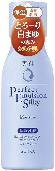 Shiseido SENKA Perfect Emulsion Silky Moisture 150ml Made in Japan F/S #Shiseido