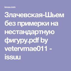 Злачевская-Шьем без примерки на нестандартную фигуру.pdf by vetervmae011 - issuu