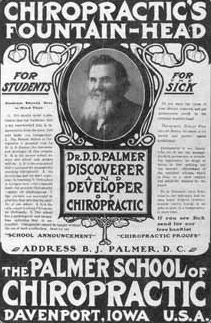 DD Palmer #chiropractic Chiropractic Arts Center of Austin, P.C. :: www.cacaustin.com :: (512) 346-3536