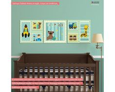 Baby Boy, με το όνομα που θέλετε, τρίπτυχος πίνακας σε καμβά (multipanel) ,29,00 €,http://www.stickit.gr/index.php?id_product=19242&controller=product