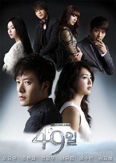 49 Days / 2011 / Güney Kore / Online Dizi İzle - Yeppudaa