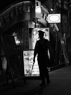 Tokyo Street photography by Motographer in Japan. ☚