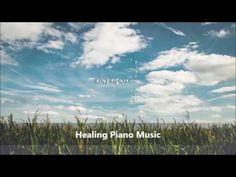 피아노 앤(Piano Ann) - 희망열매