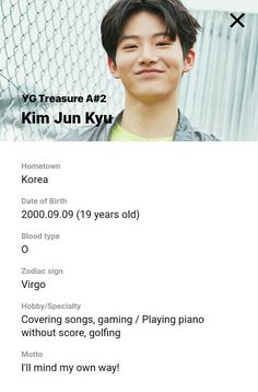 Thing 1, Jouer Du Piano, Yg Trainee, Old Blood, Hyun Suk, Survival, Playing Piano, Cover Songs, Treasure Boxes