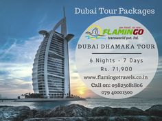 Dubai Dhamaka Tour   Flamingo Travels