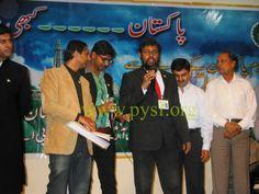 Hafiz Salman Naveed giving views about the program Radio Pakistan, Hafiz, Foundation, Baseball Cards, Foundation Series, Foundation Dupes