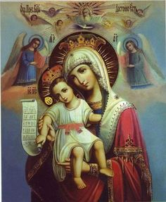 Blessed Virgin Mary pray for us!