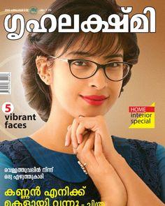 ചിത്ര മനസ്സുതുറക്കുന്നു ... Home Interior Special, 5 vibrant faces ,,#Mathrubhumi #Grihalakshmi December Issue is Out