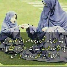 #HaÝÂ True Feelings Quotes, People Quotes, Allah Quotes, Urdu Quotes, Qoutes, Beautiful Islamic Quotes, Beautiful Words, Deep Words, True Words