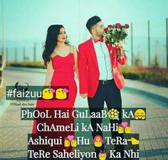 Love Sayri, We Fall In Love, True Love, Falling In Love, All Quotes, Hindi Quotes, Funny Quotes, Attitude Status, Attitude Quotes