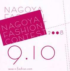 NAGOYA FASHION CONTEST 2008 by Jean Claude Court, via Behance