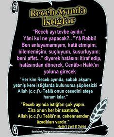 Allah, Quotes, God, Allah Islam