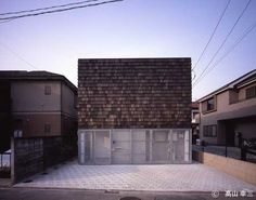 毛深い外壁 - 住宅設計・構造設計 - 専門家プロファイル
