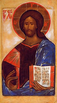 By the hand of Gregory Krug Pontius Pilatus, Christ Pantocrator, Paint Icon, Jesus Christus, Life Of Christ, Jesus Face, Orthodox Icons, All Icon, Faith